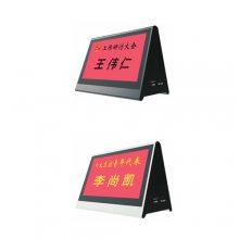 河北无纸化会议系统-中威科技公司-无纸化会议系统价格