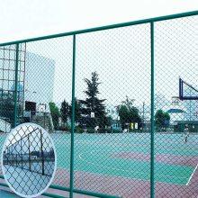 体育场围网 体育场围栏网 体育场围栏质量