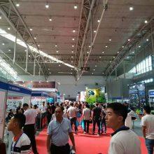 2020年新疆汽车服务业博览会