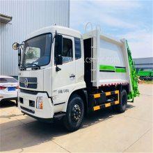 过年厂家清仓处理国五一批压缩垃圾车 CSC型21014立方压缩垃圾车