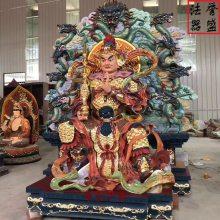 【韦陀佛像】九龙韦陀菩萨 韦陀尊天坐像