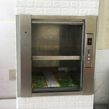 幼儿园食梯 食堂传菜无地坑 电动窗口式传菜机