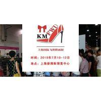 邀约2019上海国际针织机械、飞织鞋面展览会