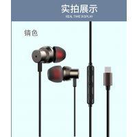 跨境***适用小米6耳机 type-c入耳式note3 mix2 适用华为重低音