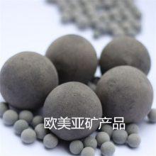 碧玺电气石 晶体电气石颗粒 净化水质用电气石球