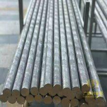 西南铝3003防锈铝棒, 3003挤压铝合金棒材,3003铝棒价格行情