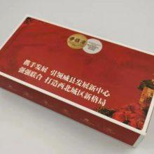 广告盒抽纸定制对肌肤无伤害