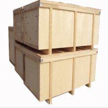 专业定做木箱包装,围板木箱,货物包装木箱,机柜包装木箱
