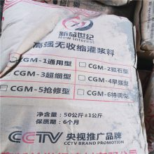 洛阳混凝土蜂窝麻面修补专用聚合物修补砂浆技术标准