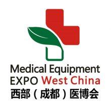 第26届西部(成都)医疗器械博览会