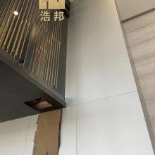 佛山浩邦拉丝阳极氧化铝单板 铝本色氧化铝板