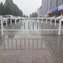 路中央防撞栏@防护围栏@交通防护栏