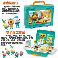 海底小纵队 过家家餐具台 可携带餐具手提箱厨房手提柜子玩具