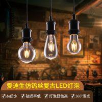 LED爱迪生灯泡E27复古暖黄光螺口仿钨丝灯丝龙珠创意灯泡艺术个性