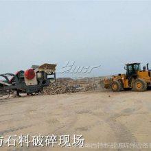 济南反击式破碎机生产厂家 移动式破碎站优势