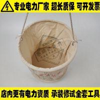 电工吊袋马桶包电力工具袋工具包电力高空吊袋圆桶形工具包