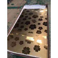 供应山东临沂KTV门板 玫瑰金不锈钢花纹板 欧式不锈钢压花板