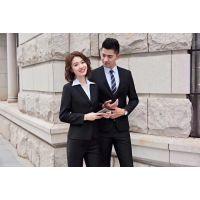 广州天河区专业供应企业工作服,文员,行政西装,衬衫,职业装批发