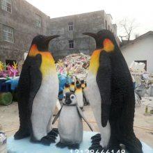 企鹅一家三口玻璃钢仿真模型/海洋世界动物卡通雕塑/亲子企鹅宝宝美陈树脂彩绘道具