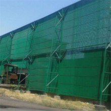 矿石场防风网 料场防尘网 热电厂围墙