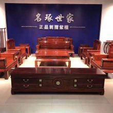 中山厂家直销红木家具 无中间差价刺猬紫檀家具