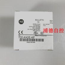 AB微型控制接触器700-K40E-KF