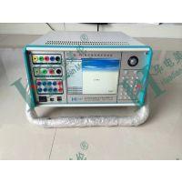 厂家供应ML-802微机继电保护 华电美伦继电保护仪