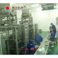 供应四川麻辣空间火锅底料包装,半自动流体酱料包装生产线