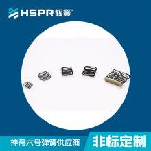 供应大弹簧 大压簧 减震弹簧 机械弹簧 扁弹簧可加工定制数量不限