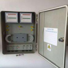 昊星 SMC分纤箱64芯1分64光纤分路器箱室外防水FTTH分线盒现货