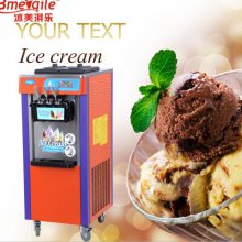 厂家直销流行精致款冰美淇乐台式立式三头冰激凌机,全不锈钢