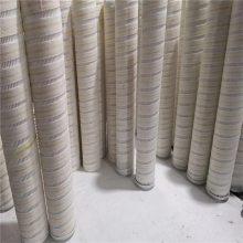 正安厂家供应 RP8314F0739H液压滤芯_RP8314F0539H滤油机精滤芯