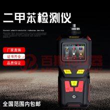 可燃气体报警检测仪 大连可燃气体检测仪 催化式/电化学式 BEST-JCY2 百斯特仪器