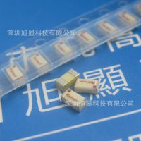 RAINSUN代理AN3216-245蓝牙穿戴设备 2.4g智能手表手环计步器贴片内置天线