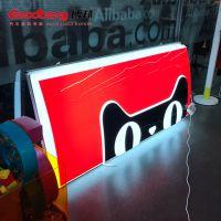 供应优质天猫连锁广告招牌 大型厚片吸塑广告牌 博邦批量免费打样