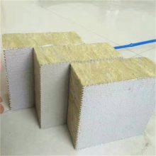 厂家供应幕墙岩棉板 优质岩棉板 7公分