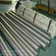 供应日立S45C塑胶模具钢 S45C圆钢可定制零售