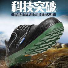现货供应汇力劳保鞋 防砸防刺穿耐油耐磨工作鞋实心底透气安全鞋