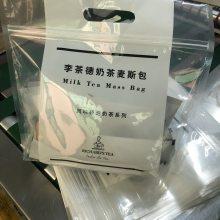 东莞厂家定做面包自立自封袋 吐司拉链保鲜袋 透明食品密封塑料袋子手提便携