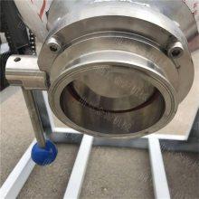 康达 农药染料化工料不锈钢搅拌机 树脂塑料颗粒拌料机