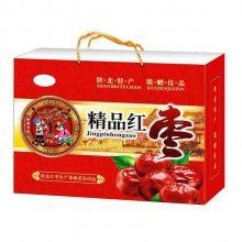 北京周边地区定制海鲜礼盒免费设计加急发货