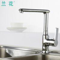 兰花卫浴 厨房混水龙头 菜盆冷热水龙头 厂家批发直供 LH8809