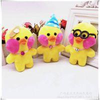 新款网红玻尿酸小黄鸭毛绒玩具超萌卡通娃娃儿童女孩生日礼物公仔