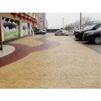 供应福建泉州漳州YS-075彩色压花地坪材料,可包工包料,价格优惠