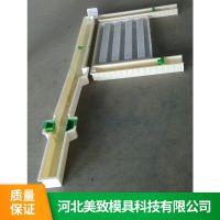 浙江铁路线路防护栅栏模具生产厂家