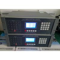 DAS多点温度巡检仪、DAS-III多点温度采集与控制系统报价