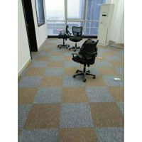 深圳写字楼专用表格地毯方块地毯安装