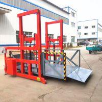 1吨2吨3吨小型移动式登车桥 电动液压升降货车装车台卸货平台工厂批发