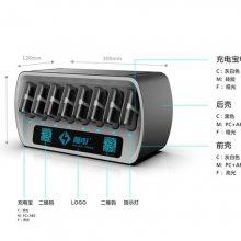 北京KTV共享充电宝全国招商-咻电共享充电宝合作