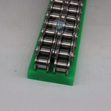 永康PE塑料链条导轨 啤酒机械高分子链条导轨 08B链条导轨